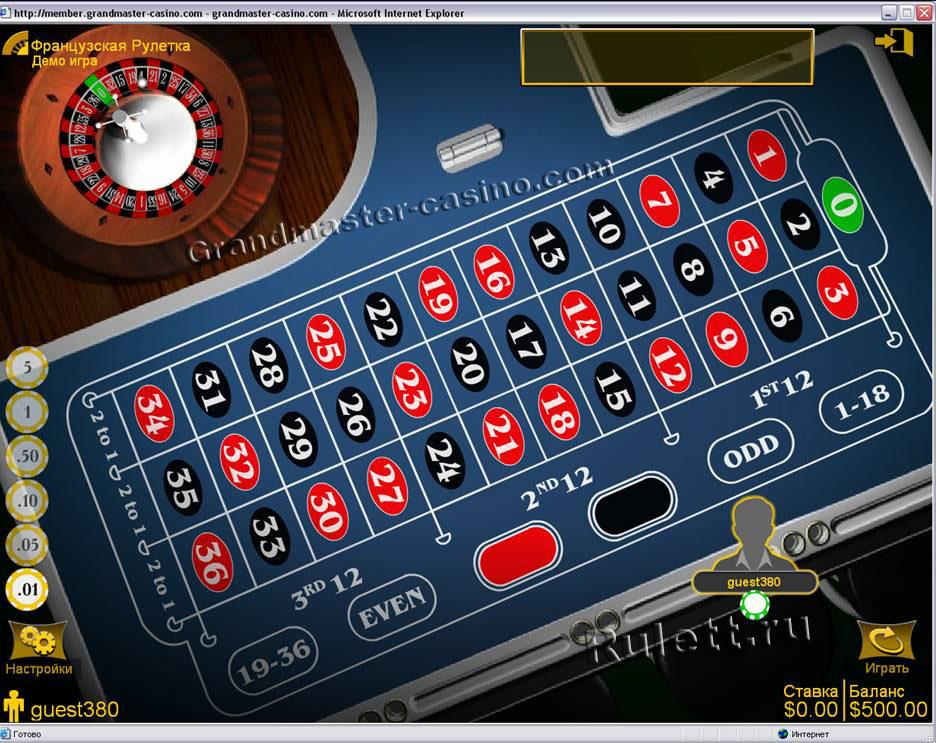 Бездепозитные бонусы казино 2014
